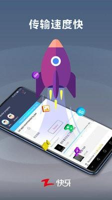 快牙app下载安装2019官方最新版