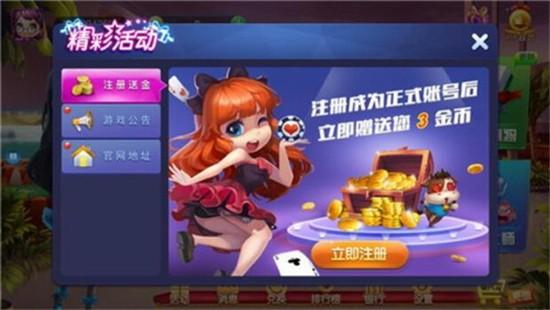 酷乐棋牌正版官网版下载