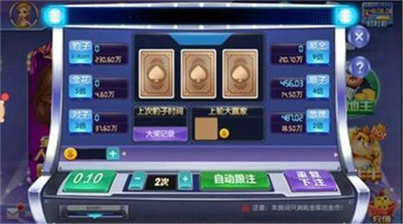 唐朝电玩城tc6手机版