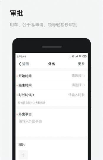 浙政钉2.0版下载官方下载安卓版