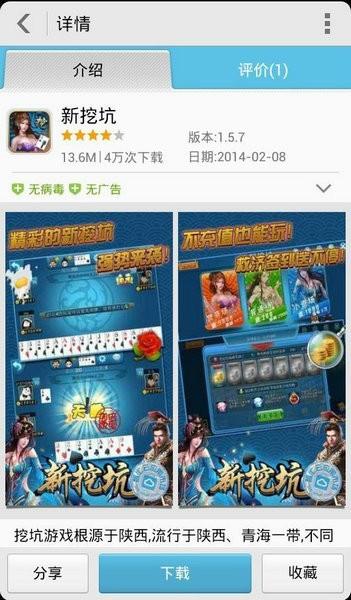 华为游戏中心app下载官网版