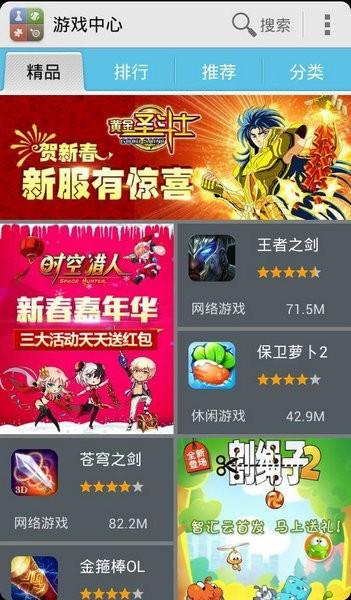 华为游戏中心app下载安装最新版