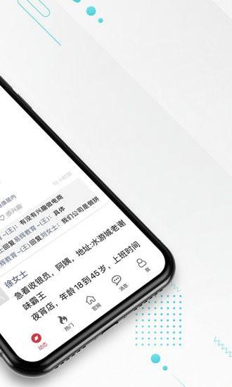 九一赣州人才网app安卓版下载