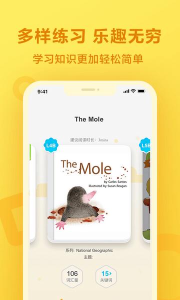 一起作业app下载中学生版