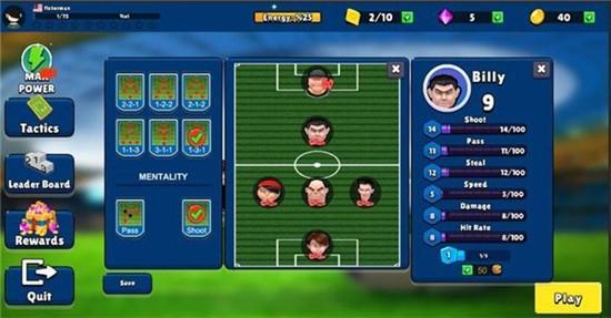 手指足球联盟正式版下载
