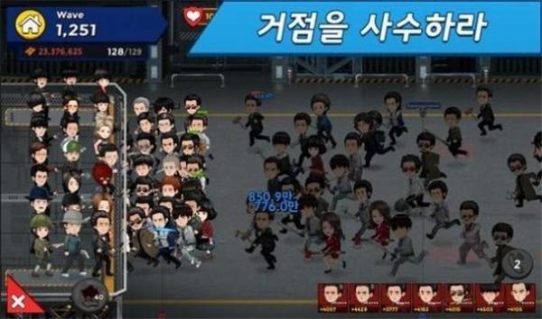 最强拳击游戏下载