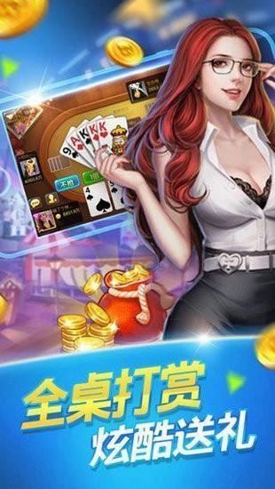 天健棋牌官网手机版