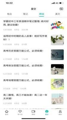 知学宝查分app免费下载