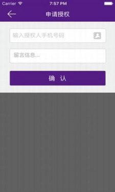智慧宝app下载最新版