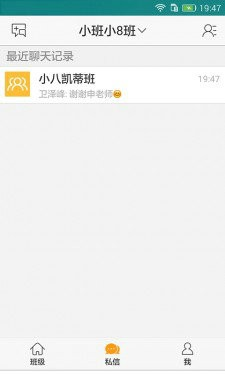 小太阳手机版安卓下载