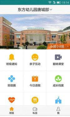 小太阳app官方版下载