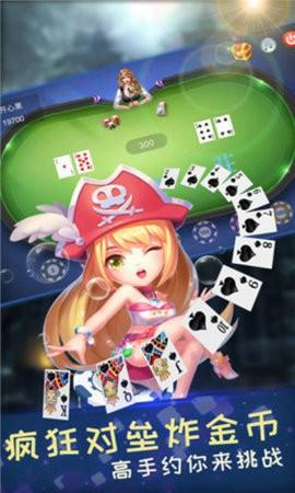 奇乐棋牌麻将手机版