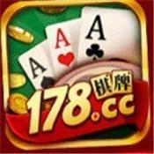 178cc棋牌
