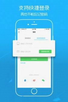 六安人论坛app官方下载
