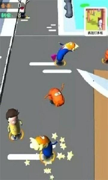 大战香肠人3D红包版
