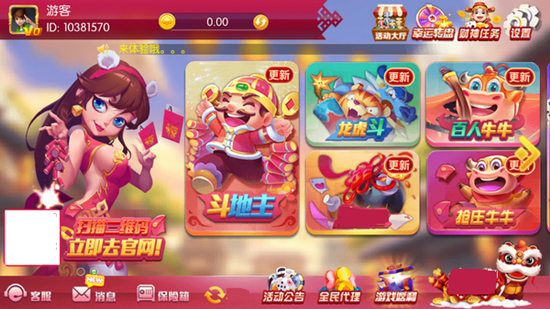 黄金城hjc88最新官网版