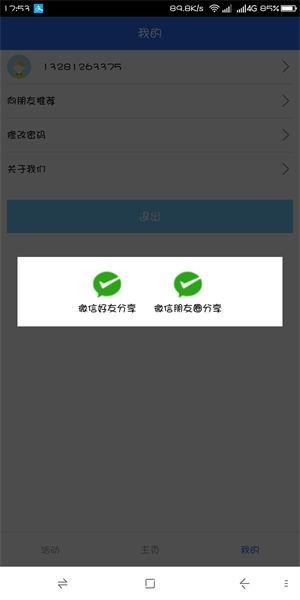 人教英语点读app下载免费版