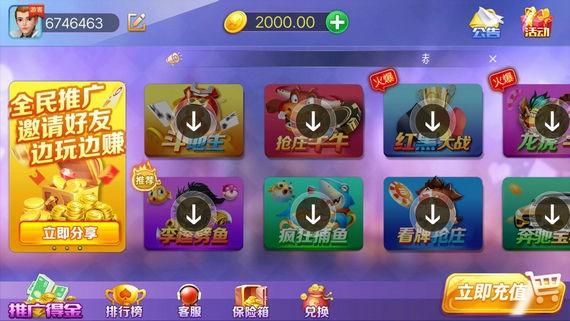 乐乐棋牌游戏平台官方版下载