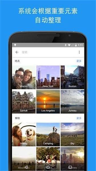 google photos中国版