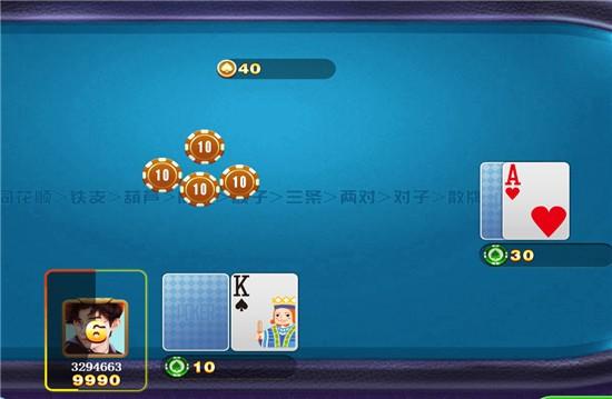 五张牌梭哈游戏下载手机版
