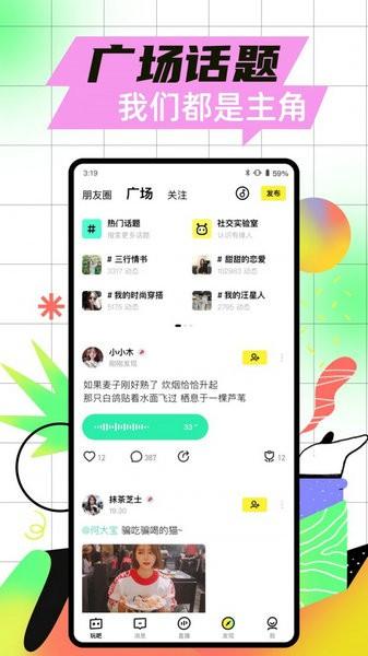 玩吧app下载最新版本