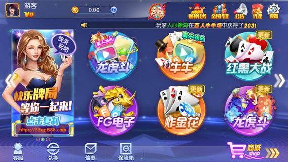 qy88千赢国际安卓版