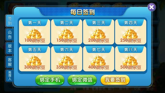 597棋牌游戏官网下载