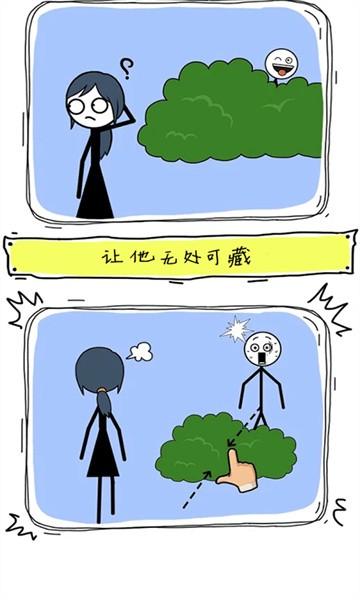 天才画家培养计划中文手机版