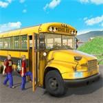 学校巴士模拟器