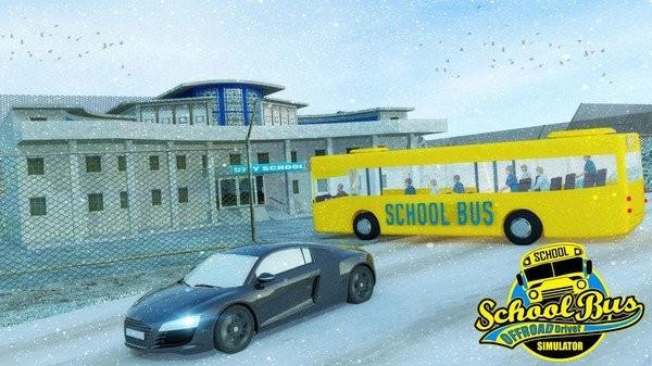 学校巴士模拟器游戏下载