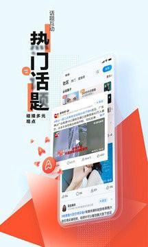 腾讯新闻下载安装2021最新版
