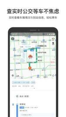 百度专车司机端app下载安卓版