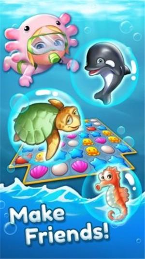 海洋之友三消之谜正式版下载
