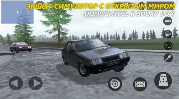 俄罗斯司机开车游戏下载