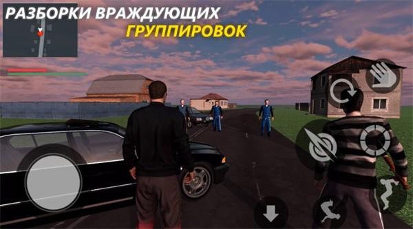俄罗斯司机开车无限金币版