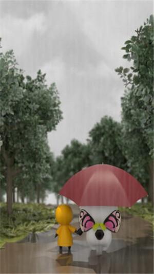 下雨的回家路完整版