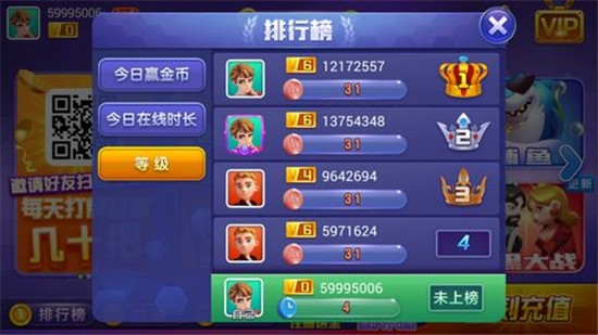 8133招财猫棋牌官方正版