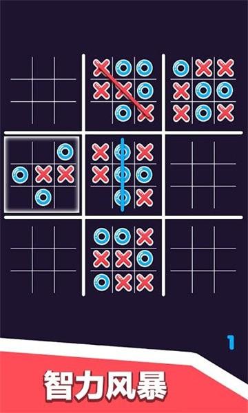 双人游戏对决完整版下载