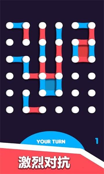 双人游戏对决手机版