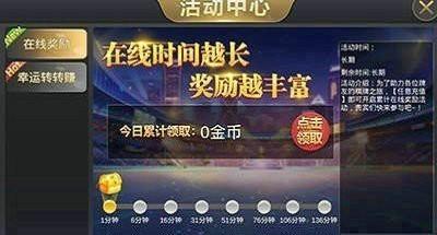 轻松盈娱乐29.06m安卓版下载