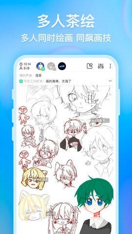 画世界app下载安卓版