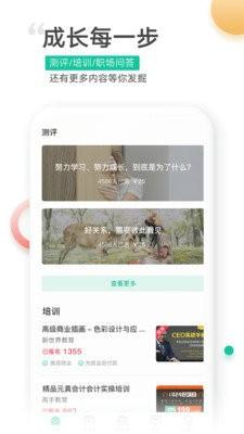 易展翅app官方下载