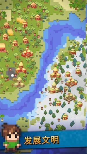 沙盒神游戏模拟器中文版下载