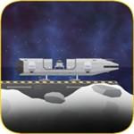 航天模拟器救援站