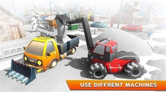 抢雪挖掘机3D模拟中文破解版下载