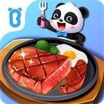 宝宝巴士熊猫餐厅