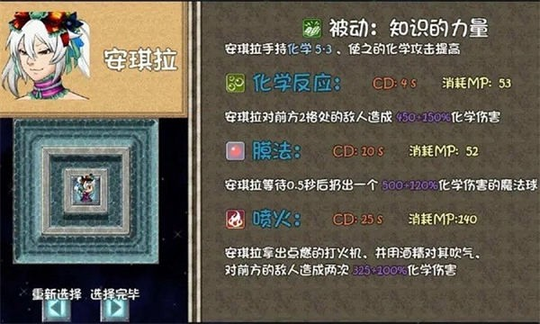 王者农药1v9游戏最新版下载