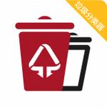 垃圾分类器