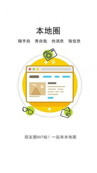 汉川网最新版下载