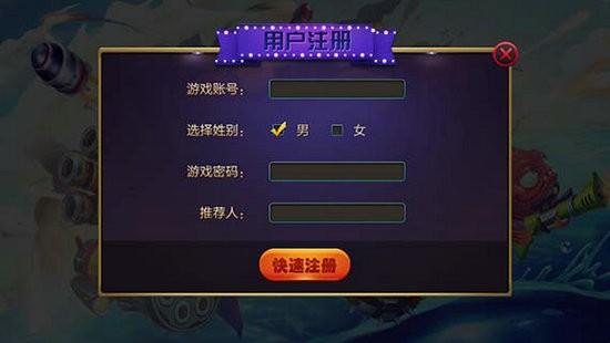 飞五棋牌官网版